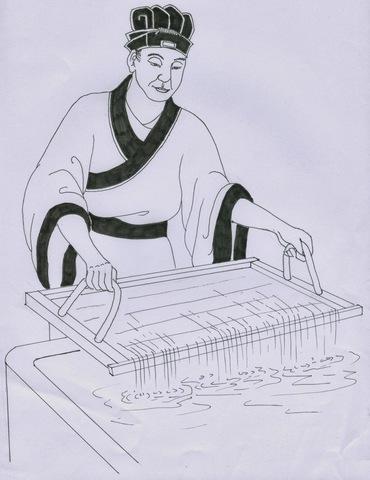 China. Inventan el papel y hacen uso de la imprenta.