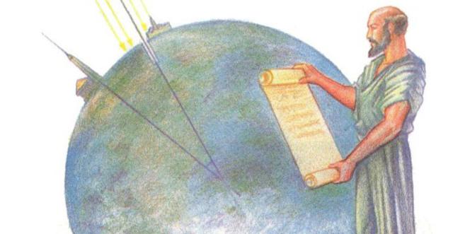 Se calcula circunferencia de la Tierra