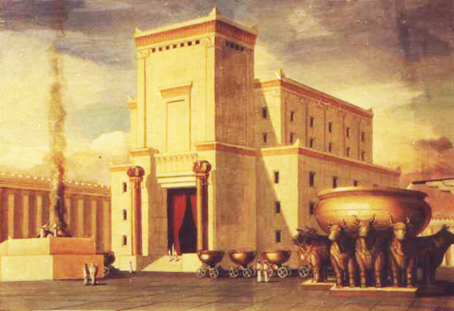 The First Temple of Jerusalem