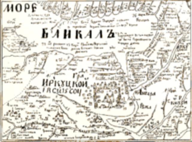 Kurbat Ivanov, an explorer, drew the first map of the Russian far east.