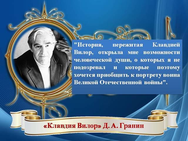Портрет воина Великой Отечественной войны