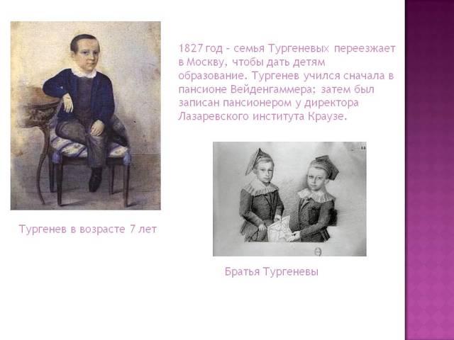 Семья переезжает жить в Москву.. Этот шаг сделан специально, чтобы дать детям хорошее образование.