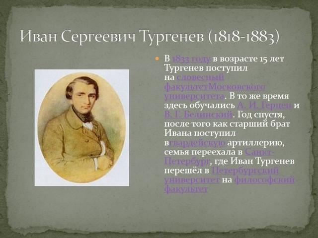 Поступление в Московский университет.