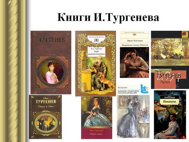 Писатель селится в Баден-Бадене. Он занимался пропагандой русской литературы за границей.