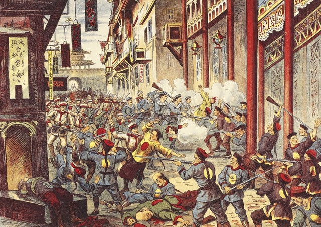 Boxer Rebellion