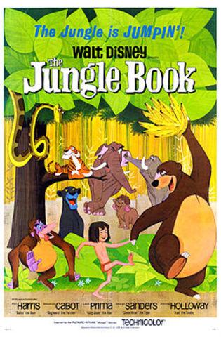 «Книга джунглей»