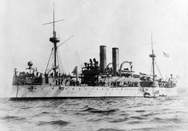 Spanish-American War: Sinking of the Maine