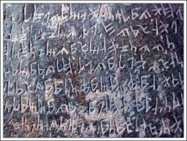 Phoenicians Altered The Script