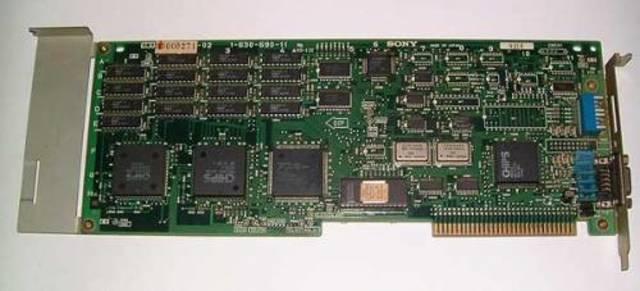 Видеоадаптер EGA