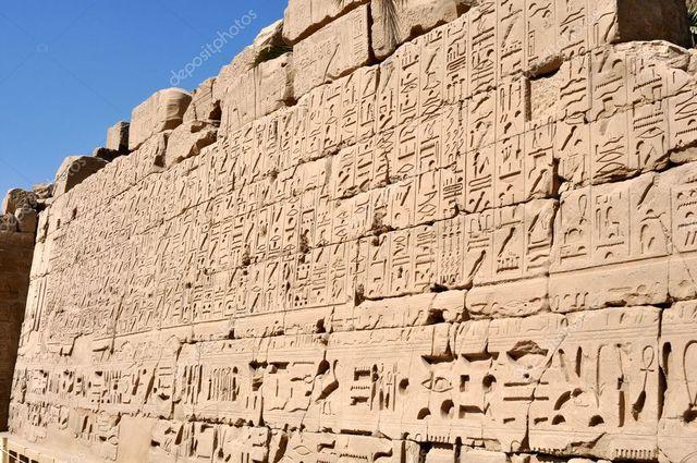 Egipto - Muros para proteger las ciudades