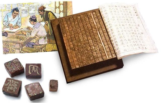 618 - 907 aC, Antigua China - Invenciones