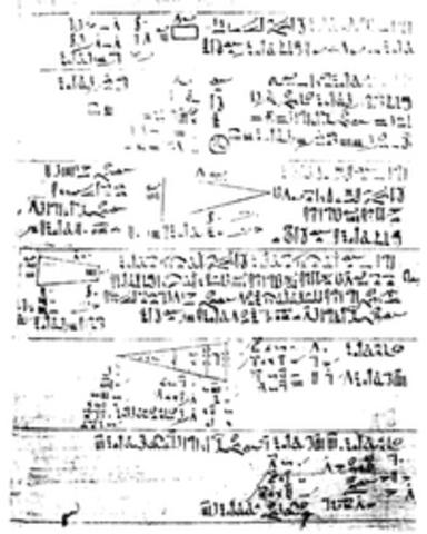 Mesopotamia - Ecuaciones de tercer grado