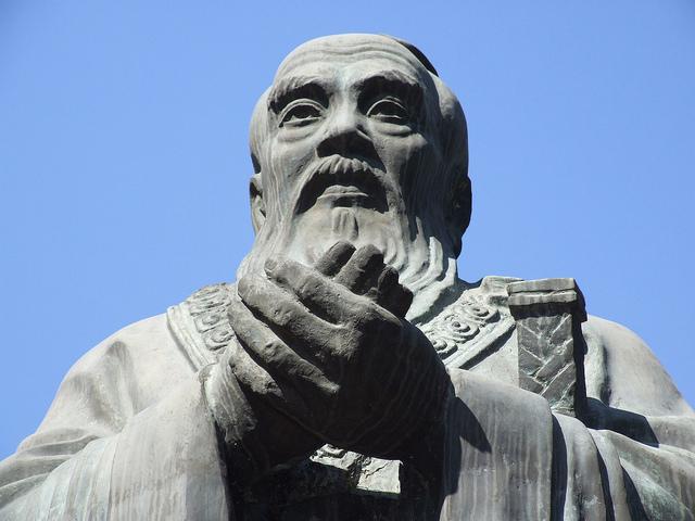 Mencio Xunzi China