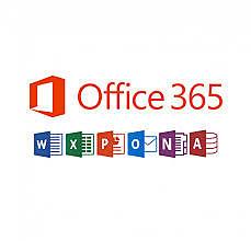 Llega Office 365