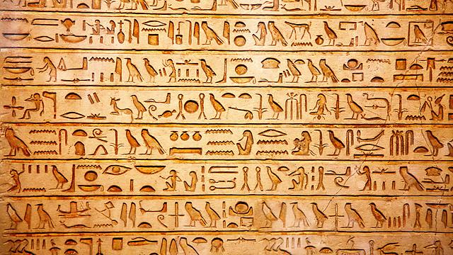 (EGIPTO)La escritura jeroglífica