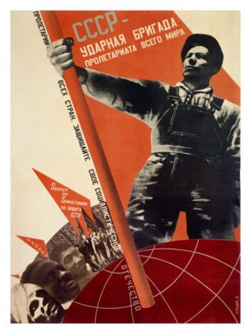 Establishmentof the USSR