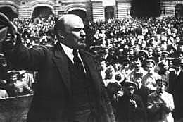 Revolución de octubre de 1917
