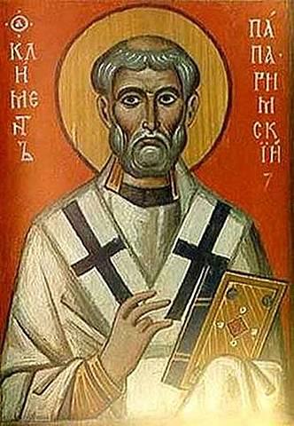 Edad Media (Siglo V – 476 D.C. al Siglo XV- 1492)
