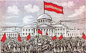 PARTIDO CONSTITUCIONAL DEMÓCRATA