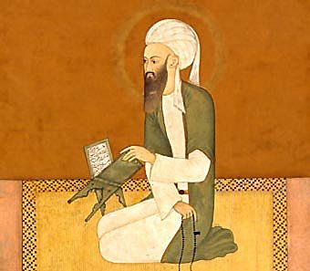Muerte de Uthmán ibn Affán