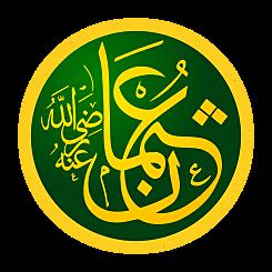 Nacimiento de Uthmán ibn Affán