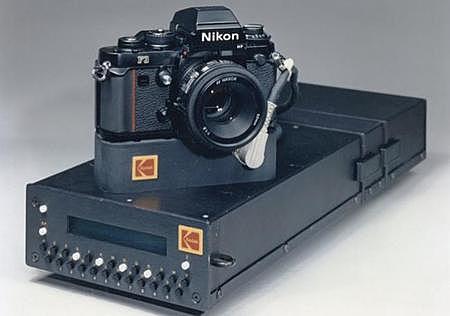 Invención de la cámara digital
