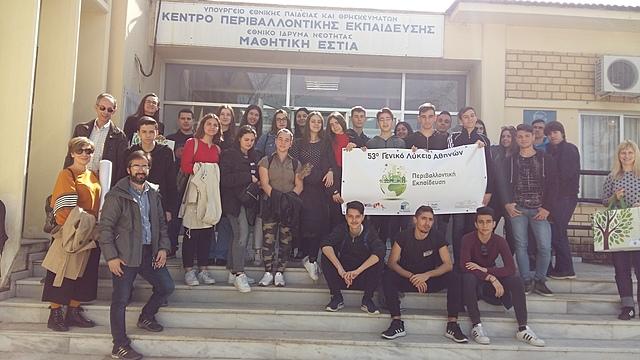 Εκδρομή Περιβαλλοντικής  Εκπαίδευσης στην Καρδίτσα (7-9-/3/19)