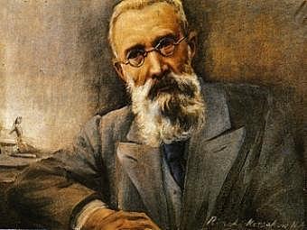 N. A. Ramski-Korsakov