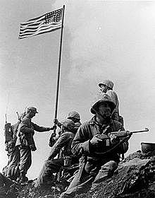 Estados Unidos empieza la guerra contra Japón