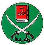 """Fundación de los """"Hermanos musulmanes"""""""