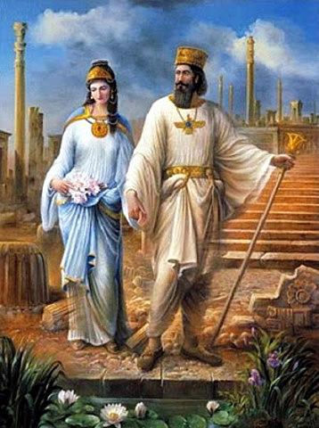 PERSIAN (Siglo VI BC)