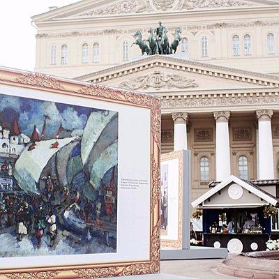 История Российского театра timeline