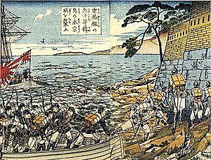 Japanese conquer Korea