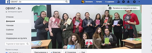 We created the Facebook group OBWNT - 8v