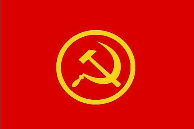 Unión sovietica 1936