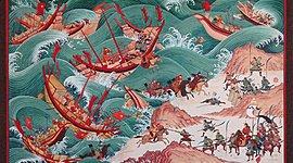 Mongol Invades Japan  (1274 – 1281) timeline