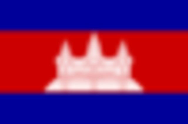 Cambodia invasion