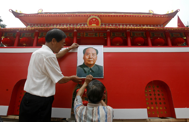 Conflicts and Mao's Death