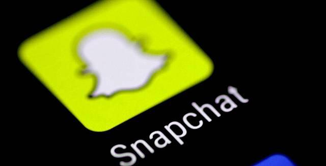 Nacimiento de Snapchat
