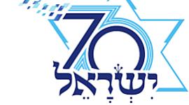 שבעים שנה למדינת ישראל timeline