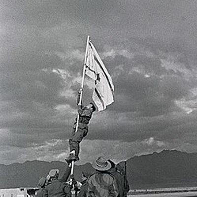 ישראלי-פלסטינאיסכסוך, עם מצרים וירדן, אירועים לאומיים בעשור הראשון של ישראל 1948-1958: ישראל חתמה על הסכם שלום  timeline