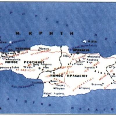 Η ένωση της Κρήτης με την Ελλάδα timeline