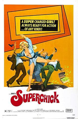 1973 Superchick homage in Jackie Brown 1997