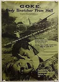 1968 Goke, Body Snatcher from Hell homage Kill Bill Volume 1