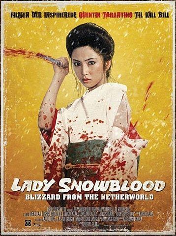 1973 Lady Snowblood homage in Kill Bill Volume 1 2003