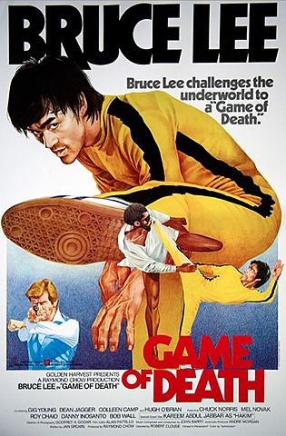 1978 Game of Death Homage in Kill Bill Volume 1 2003