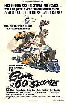 1974 Gone in Sixty Seconds Homage in Kill Bill Vol 1 2003
