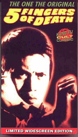 1972 Five Fingers of Death Homage Kill Bill Volume 2 2004