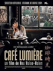 2003 Cafe Lumiere homage to filmmaker Yasujiro Ozu