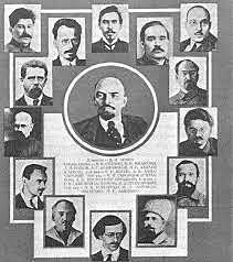 EL SOVNARKOM